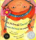 Marisol Mcdonald Doesn't Match / Marisol Mcdonald No Combina (11 Edition)