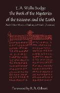The Book of the Mysteries of the Heavens and the Earth: And Other Works of Bakhayla Mika'el (Zosimas)