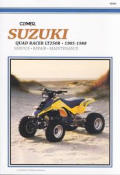 Suzuki Quad Racer Lt250r, 1985-1988: Service, Repair, Maintenance