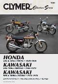 Vintage Japanese Street Bikes: Honda, 250 and 305cc Twins, 1959-1969: Kawasaki, 250-750cc Triples, 1969-1979: Kawasaki, 900 and 1000cc Fours, 1973-19 (Clymer Collection Series)