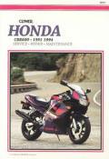 Honda Cbr600, 1991-1994: Service, Repair, Maintenance