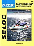 Kawasaki Personal Watercraft, 1992-97