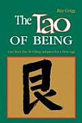 The Tao of Being: I Think and Do Workbook