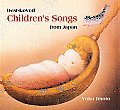 Best Loved Childrens Songs From Japan