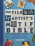Tile Artists Motif Bible Cover