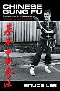 Chinese Gung Fu The Philosophical Art of Self Defense