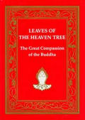 Leaves Of The Heaven Tree The Great Com