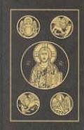 Bible Rsv Holy Bible Second Catholic Ed