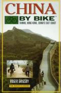China by Bike Taiwan Hong Kong Chinas East Coast