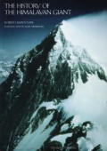 Everest the History of the Himalayan Gia