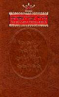 Artscroll Siddur Nusach Sefard