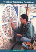 Tibetan Thangka Painting Methods & Mater