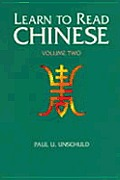 Learn To Read Chinese Volume 2