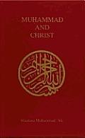 Muhammad & Christ