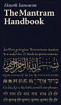 Mantram Handbook 4TH Edition