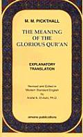 Meaning of the Glorious Quran Explanatory Translation