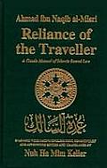Reliance of the Traveller A...