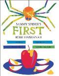 Sammy Spiders First Rosh Hashanah