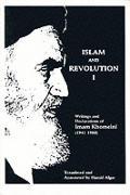 Islam and Revolution (81 Edition)