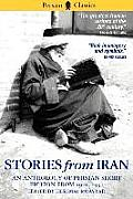 Stories from Iran A Chicago Anthology 1921 1991