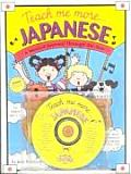 Japanese: A Musical Journey Through the Year with Book (Teach Me More)