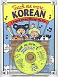 Teach Me More Korean Audio Cd