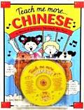 Chinese: A Musical Journey Through the Year with Book (Teach Me More)