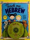 Hebrew: A Musical Journey Through the Day with Book (Teach Me Tapes) Cover
