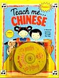 Chinese: A Musical Journey Through the Day with Book (Teach Me Tapes) Cover