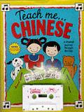 Teach Me Chinese