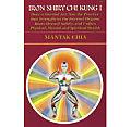 Iron Shirt Chi Kung I Once A Martial Art