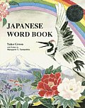 Japanese Word Book Revised Edition
