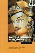 Tantric Practice in Nying-ma (83 Edition) Cover