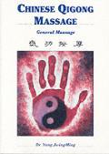 Chinese Qigong Massage General Massage