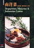 Singaporean Malaysian & Indonesian Cuisine