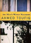Abu Musa's Women Neighbors