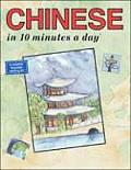 Chinese in 10 Minutes a Day Cover