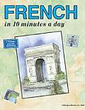 French In 10 Minutes A Day 5th Edition
