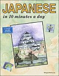 Japanese in 10 Minutes a Day 4TH Edition