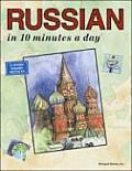 Russian In 10 Minutes A Day 4th Edition
