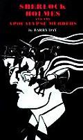 Sherlock Holmes and the Apocalypse Murders (Sherlock Holmes Murders)