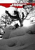 Snow-Search Japan (Snow-Search)