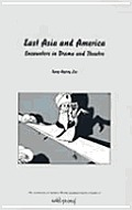 University of Sydney World Literature #03: East Asia and America: Encounters in Drama and Theatre
