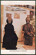 Alien Conversation about the Chariot of God