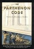 Parthenon Code Mankinds History In Marbl