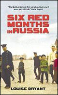 Six Red Months in Russia Cover
