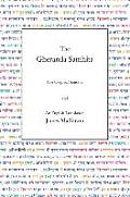 Gheranda Samhita The Original Sanskrit & an English Translation