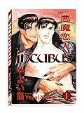 Incubus: Volume 1