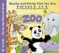 Mandy and Pandy Visit the Zoo