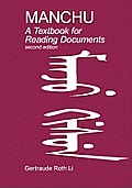 Manchu: A Textbook for Reading Documents (Second Edition)